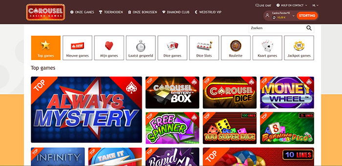 Carousel website